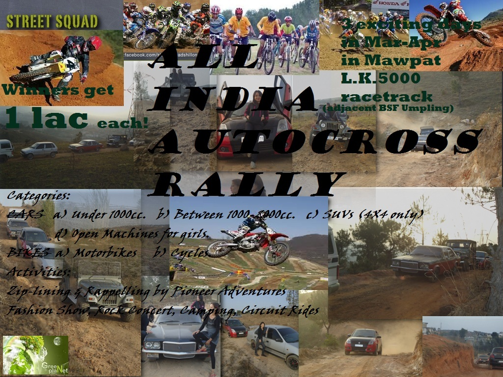 All India Autocross Rally