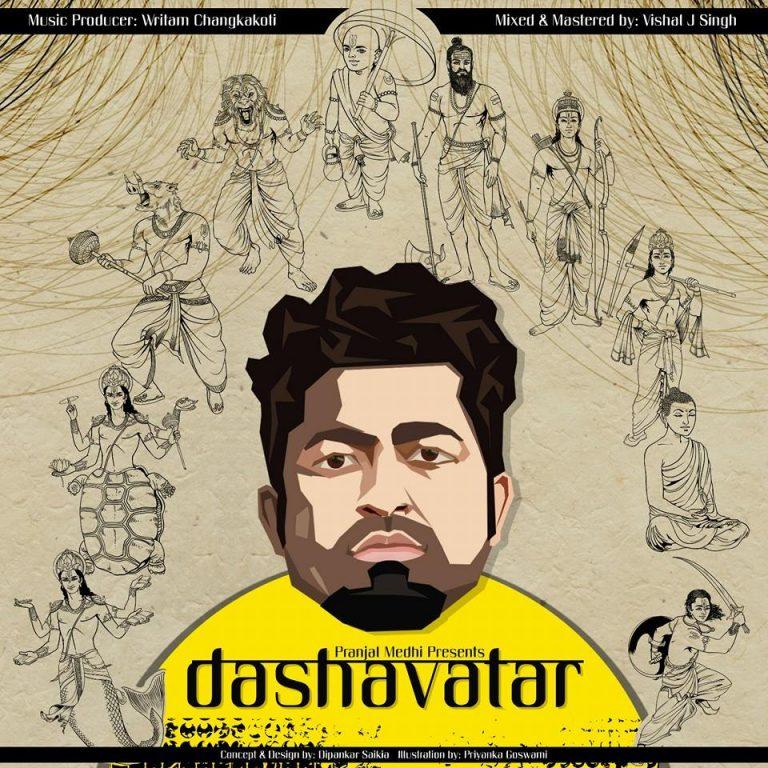 Pranjal Medhi – Dashavatar | Single Review