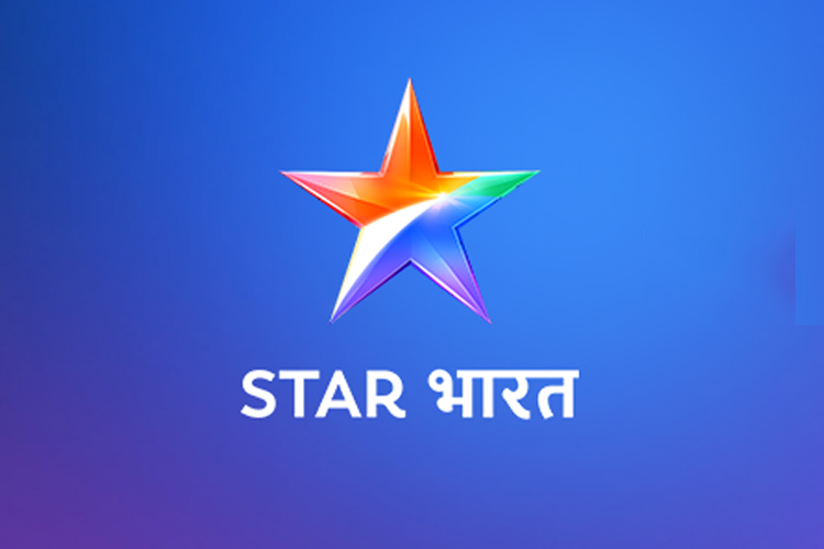 STAR BHARAT inspires the nation to 'Bhula de darr'.