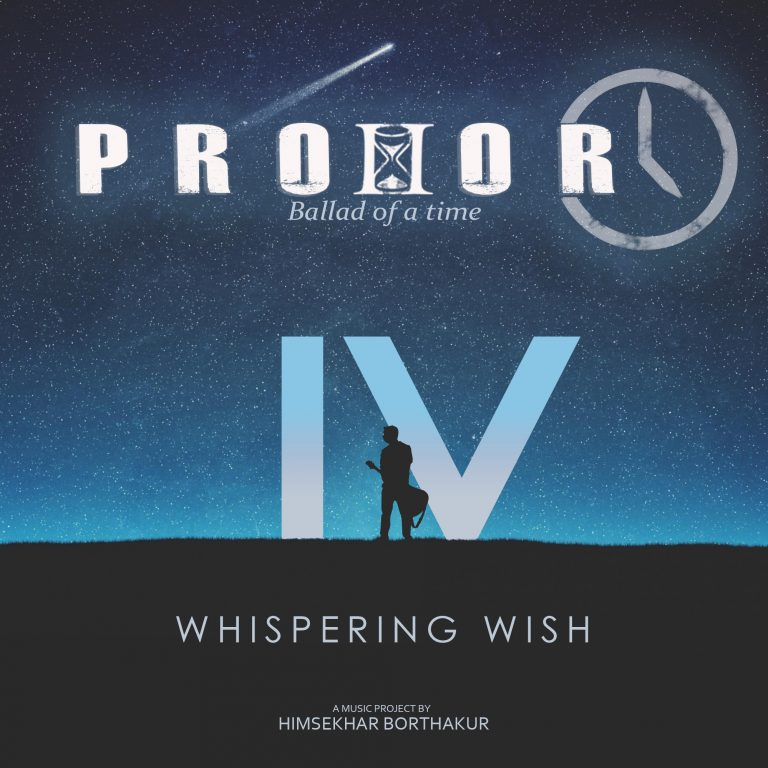 Himsekhar releases his EP 'Prohor' – Out Now